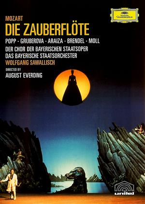 Rent Mozart: The Magic Flute: Kurt Moll Online DVD Rental