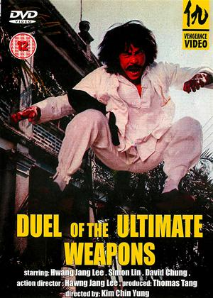 Rent Duel of Ultimate Weapons Online DVD Rental