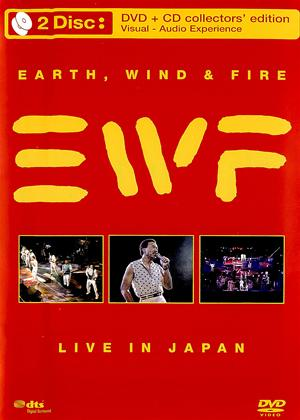 Rent Earth, Wind and Fire: Live in Japan Online DVD Rental