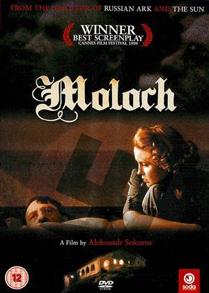 Rent Moloch Online DVD Rental