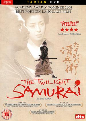 The Twilight Samurai Online DVD Rental