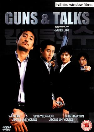Guns and Talks Online DVD Rental