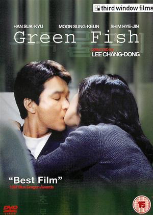 Rent Green Fish (aka Chorok mulkogi) Online DVD Rental