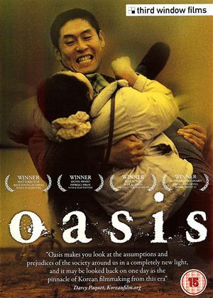 Rent Oasis Online DVD Rental
