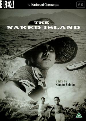 Rent The Naked Island (aka Hadaka no shima) Online DVD Rental