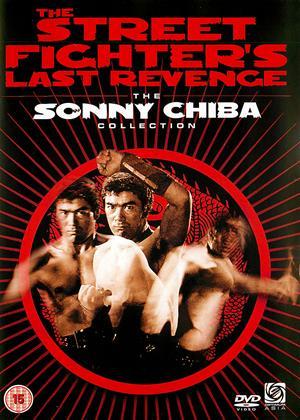 Rent The Street Fighter's Last Revenge (aka Gyakushû! Satsujin ken) Online DVD Rental