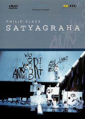 Rent Satyagraha Online DVD Rental