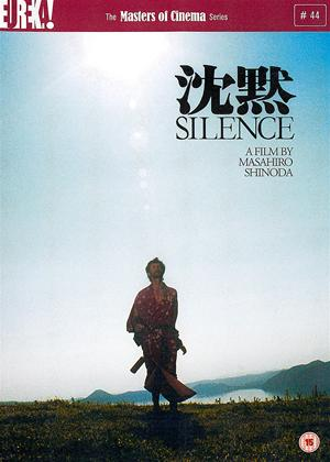 Rent Silence (aka Chinmoku) Online DVD Rental