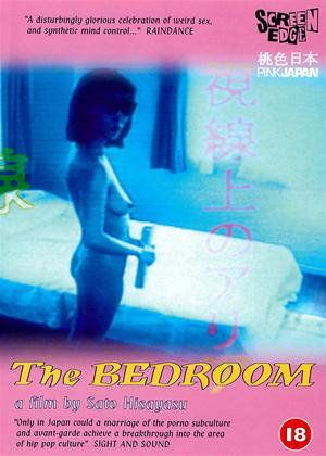 Rent The Bedroom Online DVD Rental