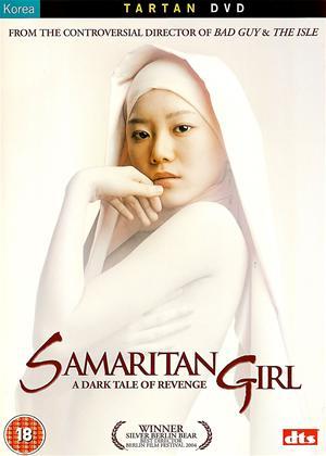 Rent Samaritan Girl (aka Samaria) Online DVD Rental