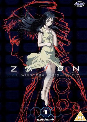 Rent Zaion: Vol.1 Online DVD Rental
