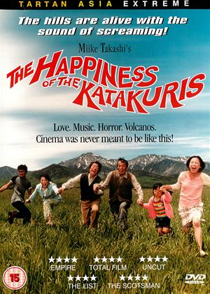 Rent The Happiness of the Katakuris (aka Katakuri-ke no kôfuku) Online DVD & Blu-ray Rental