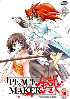 Rent Peacemaker: Vol.6 Online DVD Rental