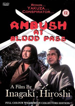 Rent Ambush at Blood Pass (aka Machibuse) Online DVD Rental