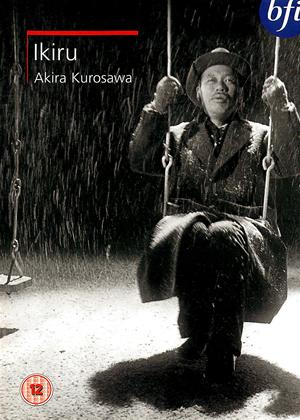 Rent Ikiru (aka Living) Online DVD Rental