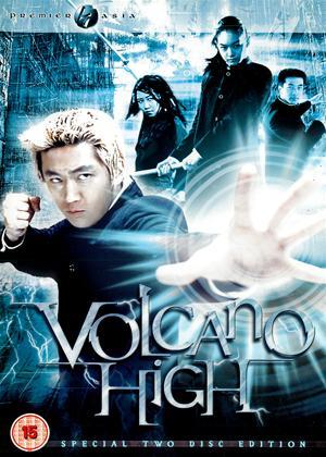 Rent Volcano High (aka WaSanGo) Online DVD & Blu-ray Rental