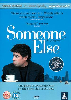Rent Someone Else Online DVD Rental