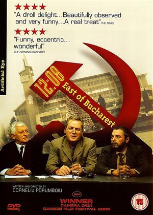 12:08 East of Bucharest Online DVD Rental