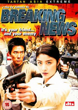 Rent Breaking News (aka Dai si gin) Online DVD Rental