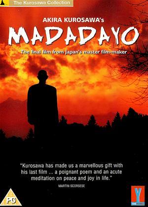 Rent Madadayo Online DVD Rental