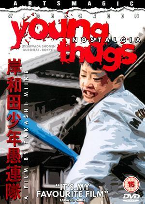 Rent Young Thugs: Nostalgia Online DVD Rental