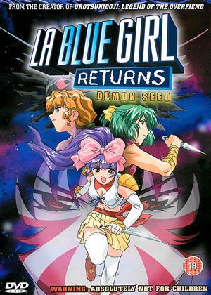 Rent LA Blue Girl Returns: Demon Seed Online DVD Rental