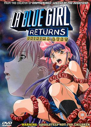 Rent LA Blue Girl Returns: Shikima Lust Online DVD Rental