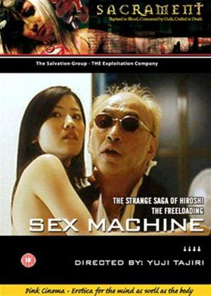 Rent Sex Machine Online DVD Rental