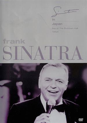 Rent Frank Sinatra: Sinatra in Japan Online DVD Rental