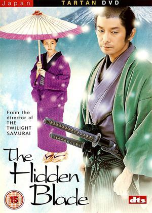 Rent The Hidden Blade (aka Kakushi ken oni no tsume) Online DVD Rental
