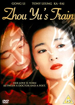 Rent Zhou Yu's Train Online DVD Rental