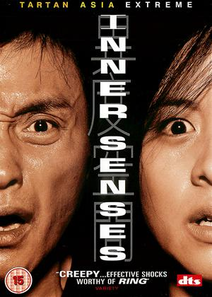 Rent Inner Senses (aka Yee do hung gaan) Online DVD Rental