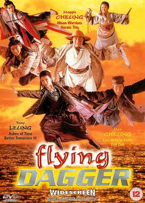 Rent Flying Dagger (aka Shen Jing Dao yu Fei Tian Mao) Online DVD Rental