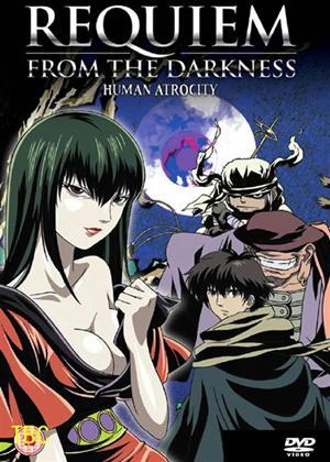 Rent Requiem from the Darkness: Vol.2 Online DVD Rental