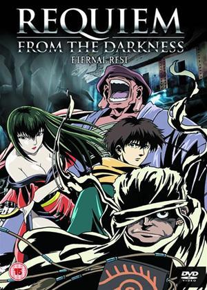 Rent Requiem from the Darkness: Vol.4 Online DVD Rental