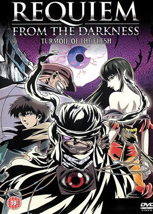 Rent Requiem from the Darkness: Vol.1 (aka Kosetsu hyaku monogatari) Online DVD Rental