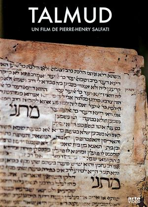 Rent Talmud Online DVD Rental