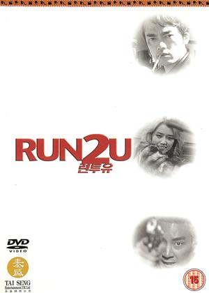 Run 2 U Online DVD Rental