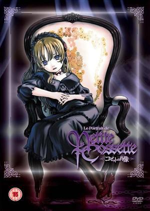Rent Le Portrait De Petite Cossette Online DVD Rental