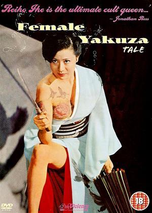 Rent The Female Yakuza Tale (aka Yasagure anego den: sôkatsu rinchi) Online DVD Rental