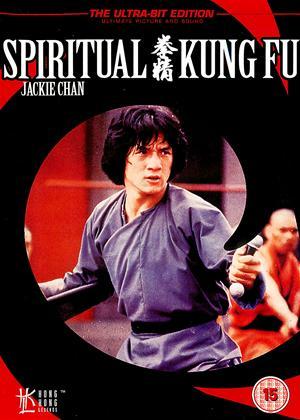 Rent Spiritual Kung Fu Online DVD Rental