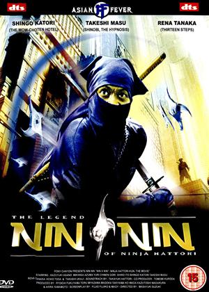 Rent Nin Nin Online DVD Rental