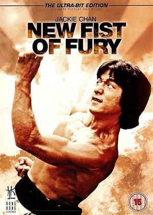 Rent New Fist of Fury Online DVD Rental