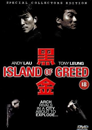Rent Island of Greed (aka Hak gam) Online DVD Rental