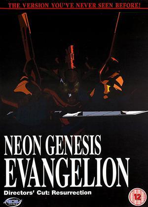 Rent Neon Genesis Evangelion: Resurrection Online DVD Rental
