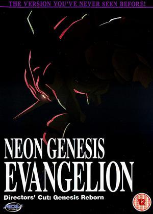 Rent Neon Genesis Evangelion: Genesis Reborn Online DVD Rental