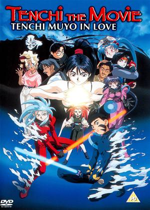 Rent Tenchi Muyo: The Movie: Tenchi in Love Online DVD Rental