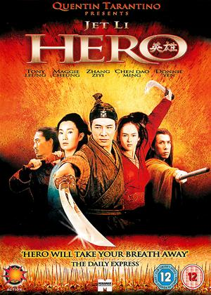 Rent Hero (aka Ying xiong) Online DVD Rental