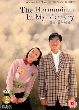 The Harmonium in My Memory Online DVD Rental