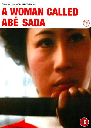 Rent A Woman Called Abe Sada Online DVD Rental